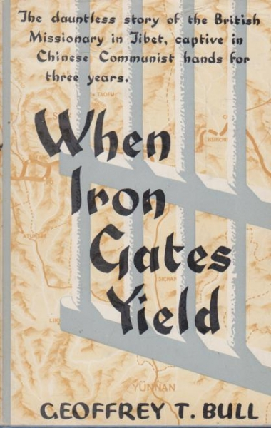 When Iron Gates Yield